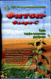Фитоп-Флора-С